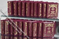 Miniature Reproduction Great Poets Books for Dollhouses